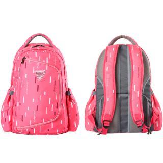 Рюкзак для мамы Sunveno 2-in-1 Pink
