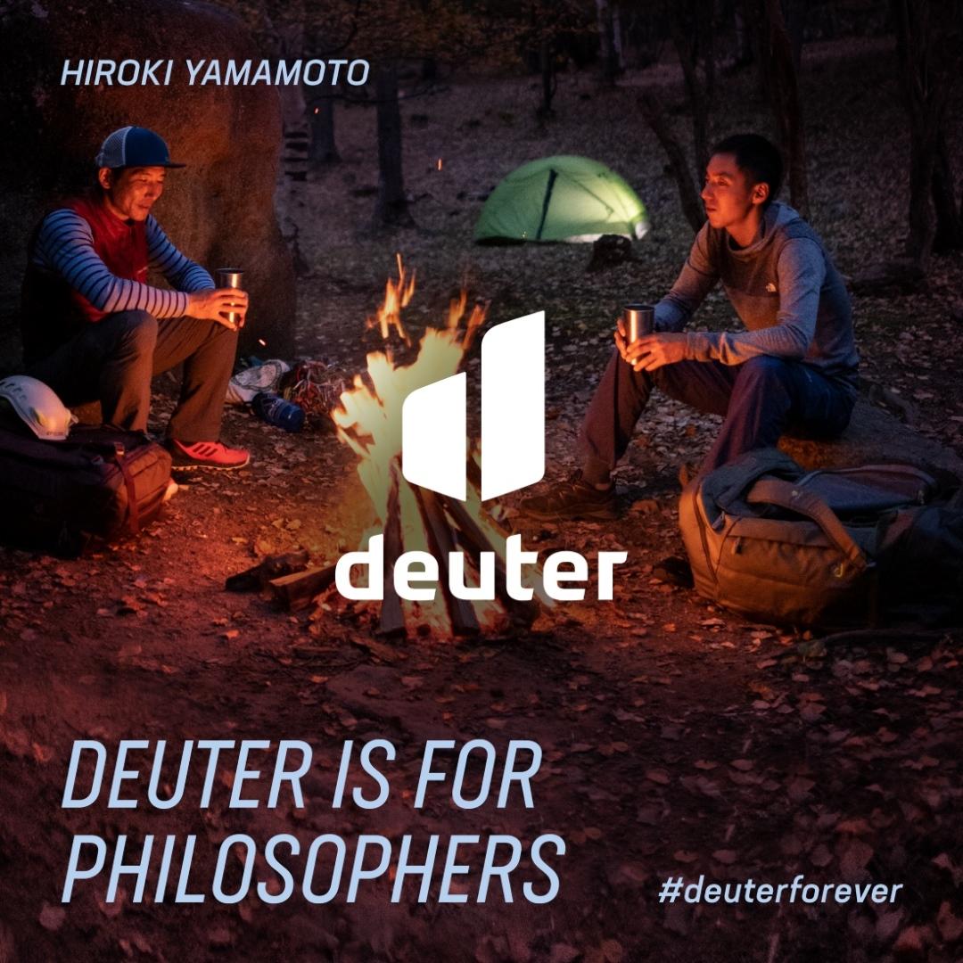 Оновлений логотип Deuter