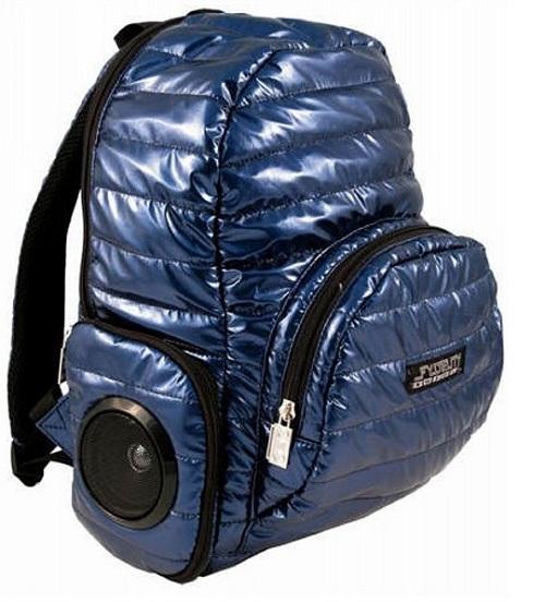 311ff0f9360f Самые необычные рюкзаки (33 фото) - магазин grizzly.com.ua